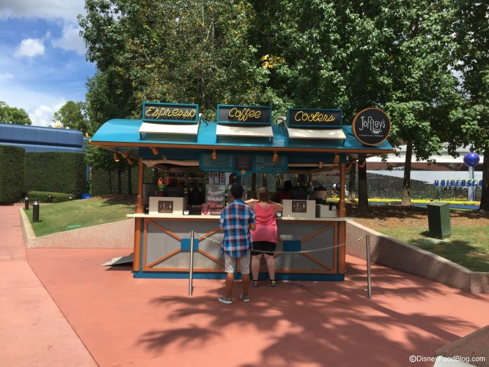 Test Track Coffee Cart