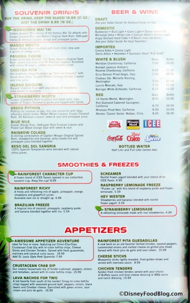 Rainforest Cafe Las Vegas Menu Prices
