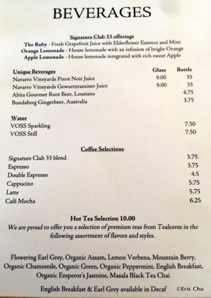 Club 33 Lounge Beverage Menu
