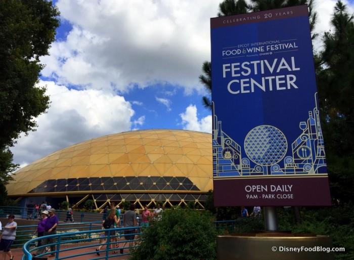 Festival Center -- Outside View