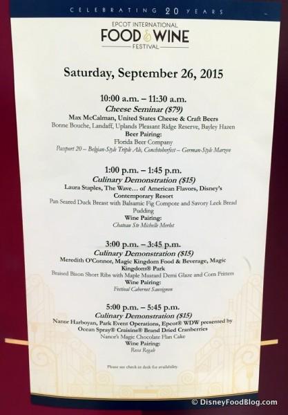 2015 epcot food and wine festival festival center tour the disney food blog. Black Bedroom Furniture Sets. Home Design Ideas