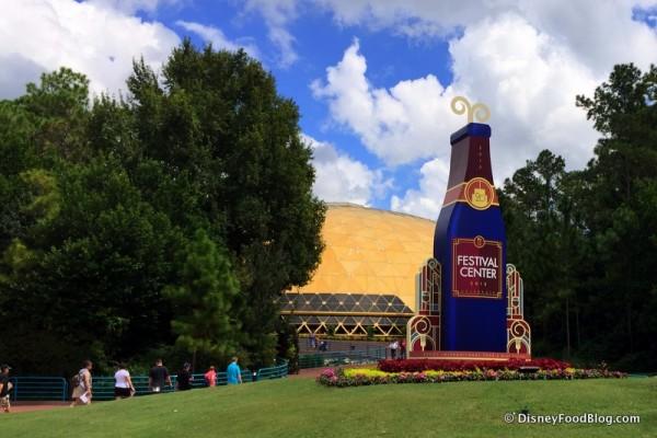 2015 Epcot Food and Wine Festival: Festival Center Tour