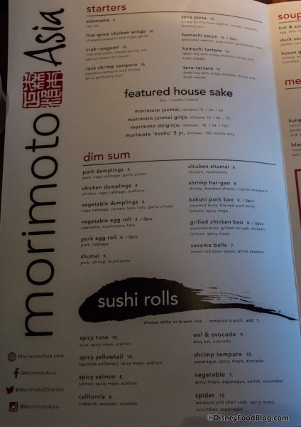 Starters, Dim Sum, and Sushi menu -- click to enlarge