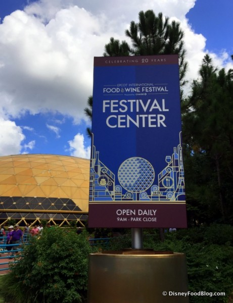 Food and Wine Festival Center
