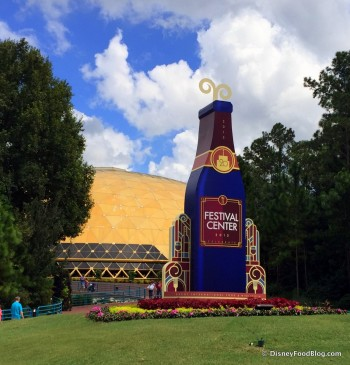Festival Center Food and Wine Festival 15-044