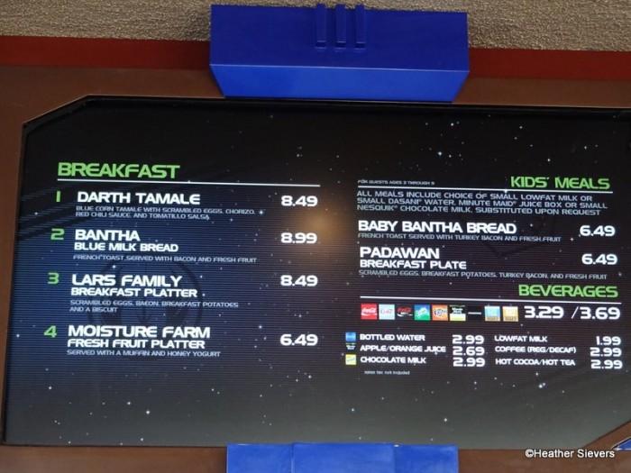 Galactic Grill Breakfast Menu