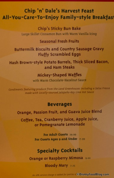 Garden Grill Breakfast Menu