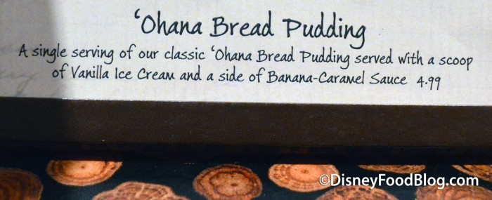 'Ohana Bread Pudding On The Menu