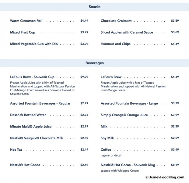 Screenshot of Gaston's Tavern menu on Disney World website