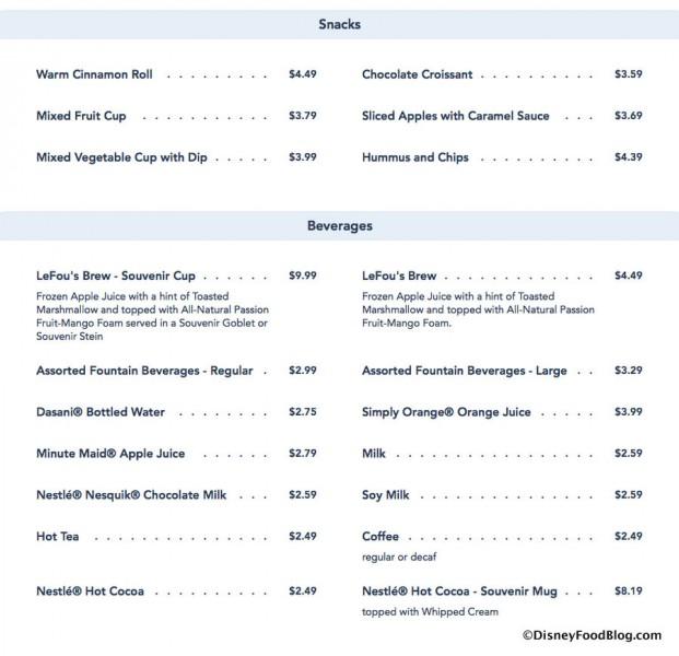 Screenshot of Gaston's Tavern menu on Disney World website