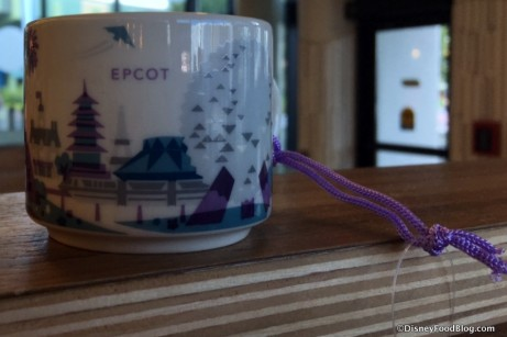 "Epcot ""You Are Here"" Mug ornament"
