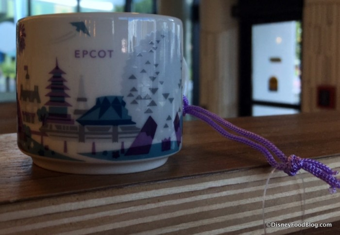 "Epcot ""You Are Here"" Mug ornament"