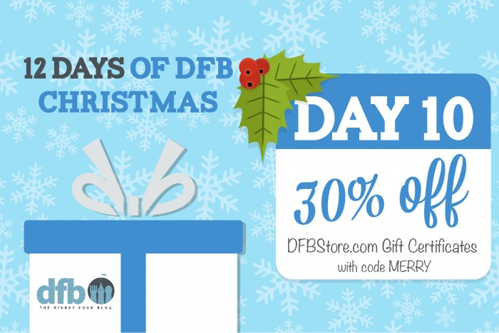DFB_12DaysOfChristmas_10_Featured