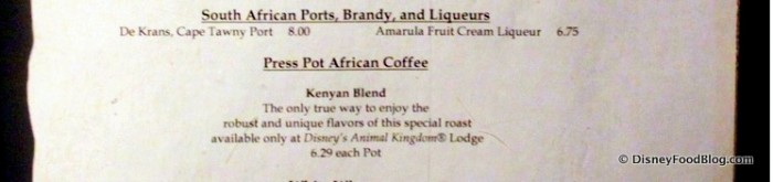 You Can Get a Press Pot of Kenyan with Your Breakfast or Dinner at Boma