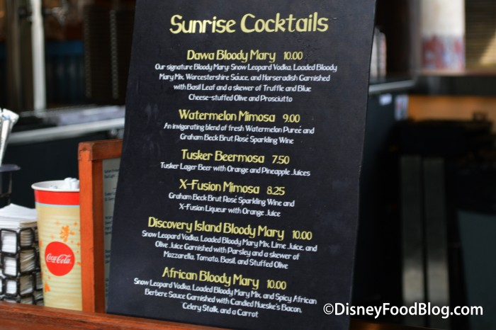 Sunrise Cocktails Menu