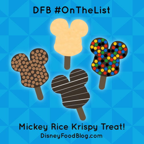 #OnTheList: Mickey Rice Krispy Treat!