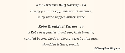 Screenshot of Brunch Menu at Fulton's