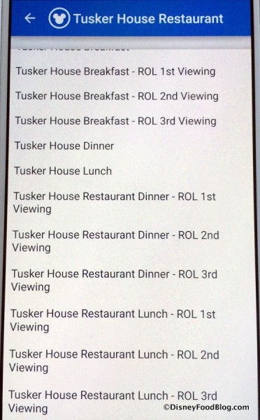 Rivers of Light Dining Package options screenshots