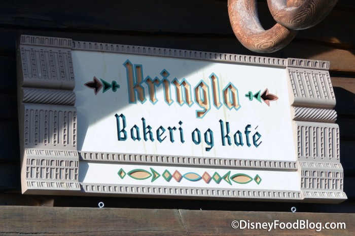 Kringla Bakeri og Kafe