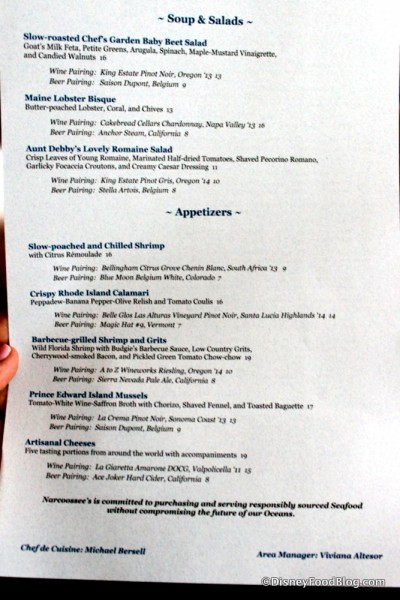 Appetizer Menu -- Click to Enlarge