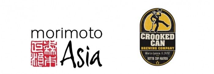 Morimoto Asia Crooked Can Logos
