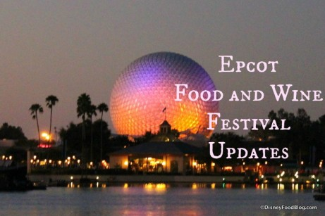 Epcot Evening with DFB language