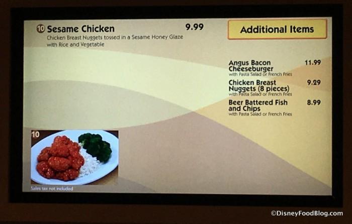Sesame Chicken on the menu