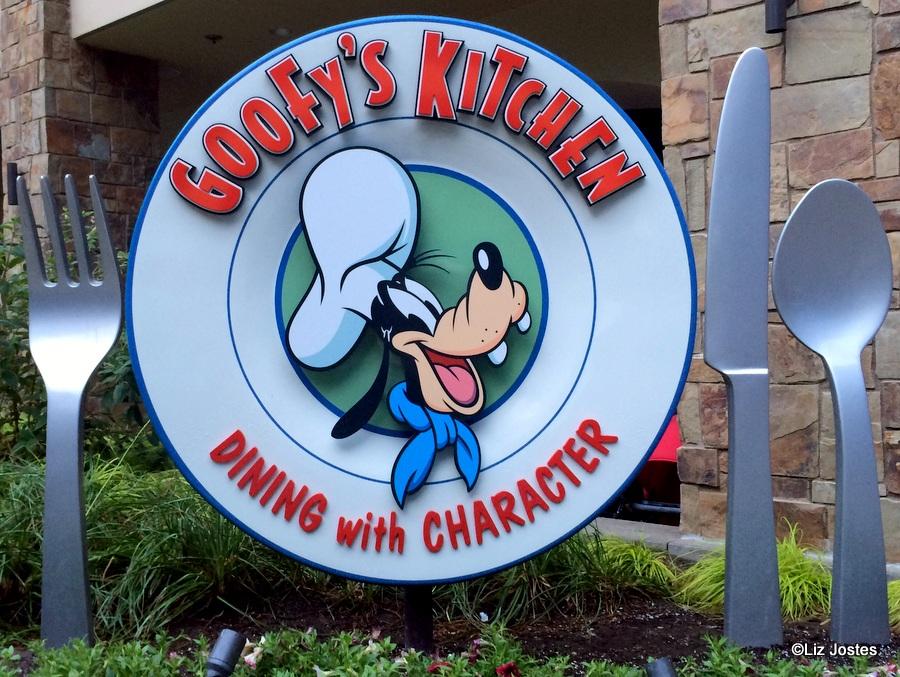 Goofy\'s Kitchen | the disney food blog