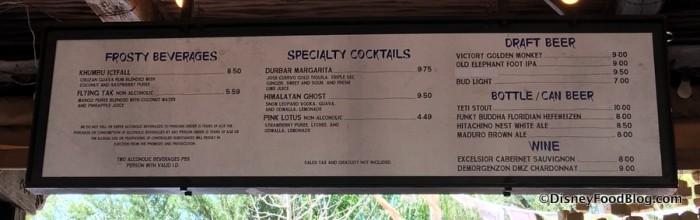 Thirsty River Bar menu