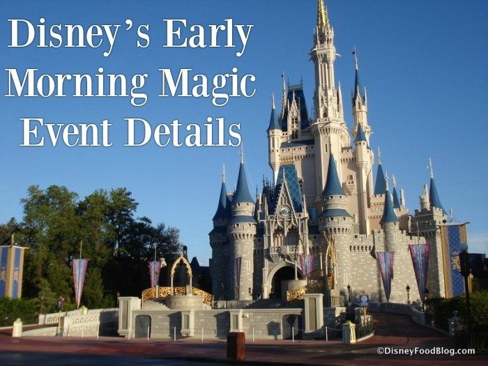 Disney's Early Morning Magic Event Details