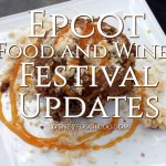 2018 Epcot Food and Wine Festival Low-Cost Seminar and Demonstration Updates!
