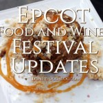 News: Permits Filed for the 2017 Epcot Food and Wine Festival