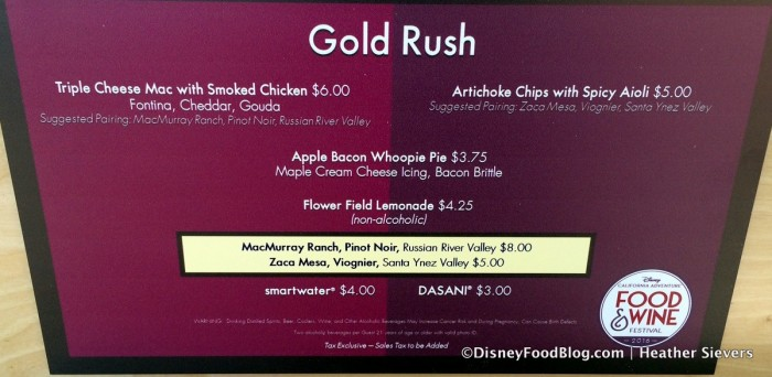 Gold Rush Booth Menu