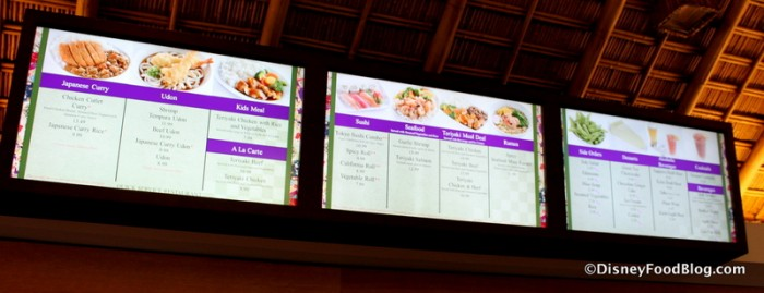 Overhead Menu Boards -- Click to Enlarge