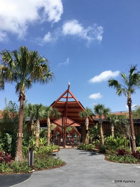 Oasis Main Entrance
