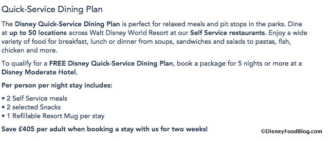 Screenshot with 2017 Quick Service Dining Plan entitlements