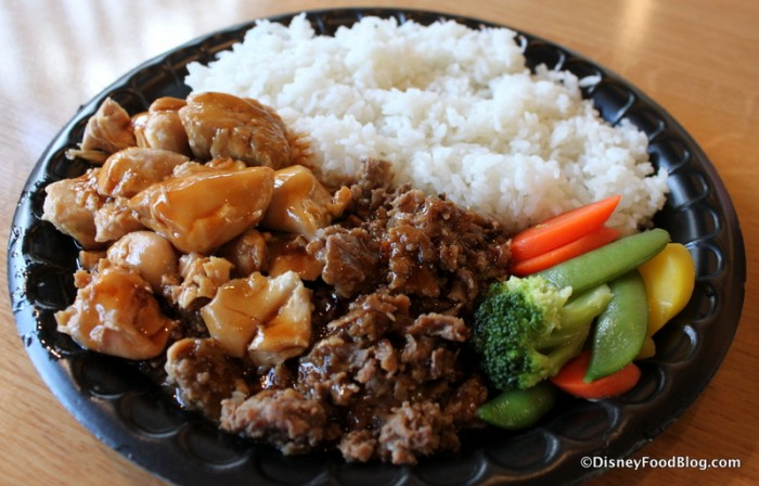 Teriyaki Chicken and Beef