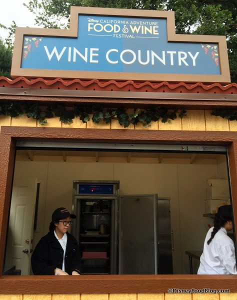 Wine Country Booth 2016 Disney California Adventure Food and Wine Festival.JPG
