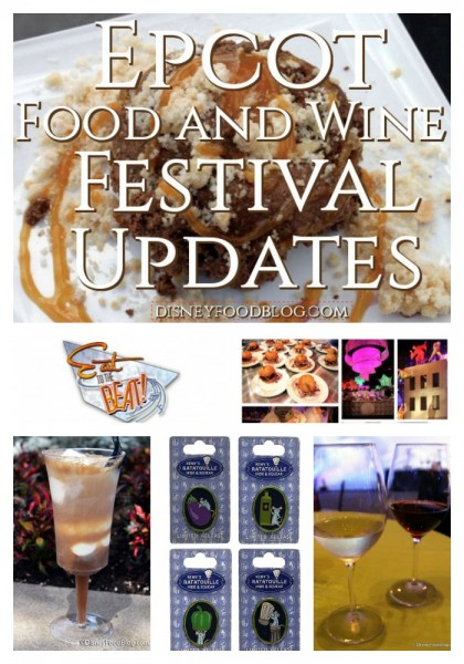 2016 Epcot Food and Wine Festival Updates