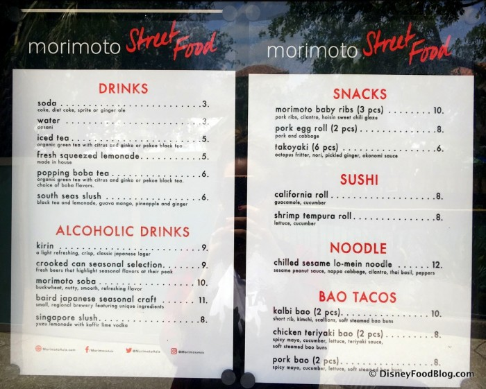 Menu -- Click to Enlarge