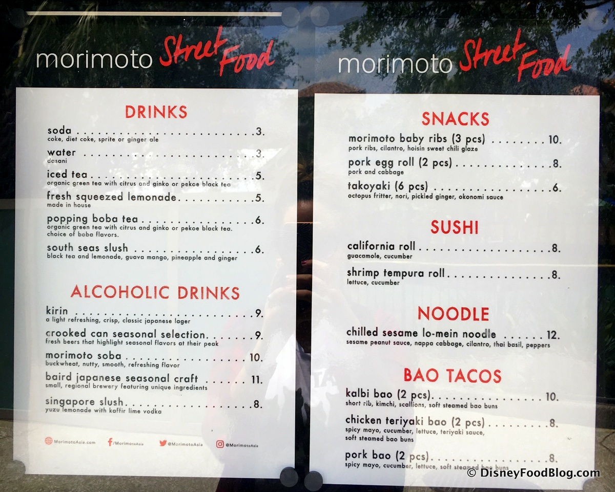 First look and review morimoto asia street food at disney for Asia asian cuisine menu