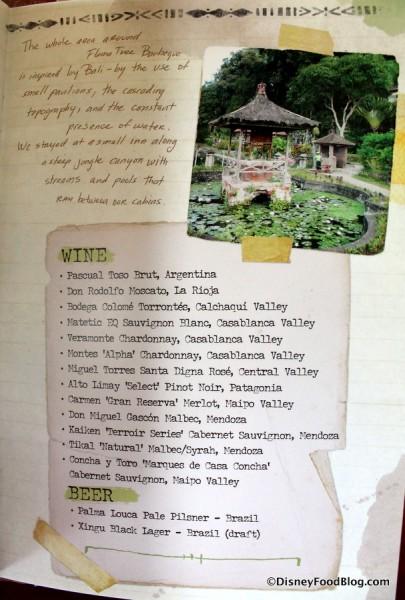 Nomad Lounge menu