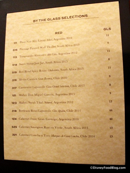 Wine Menu -- Click to Enlarge