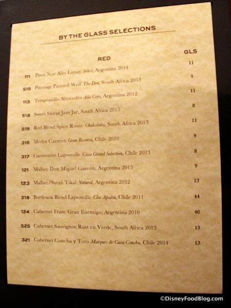 Wine Menu -- Click to Enlarge