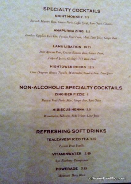 Menu -- Cocktails -- Click to Enlarge