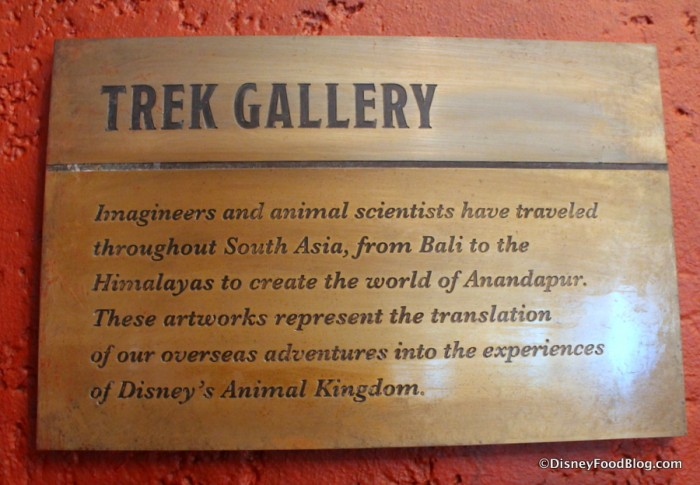 Trek Gallery Description