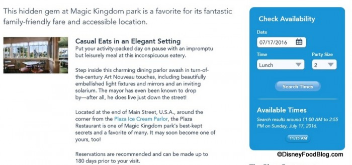 The Plaza Advance Dining Reservation screenshot