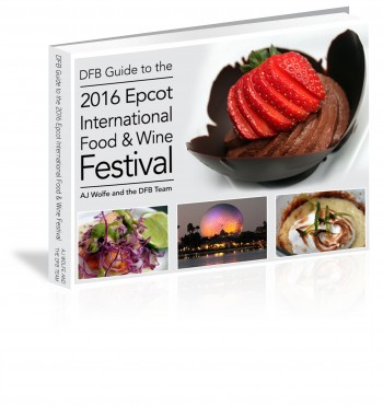 dfb food and wine cover 3D 2016