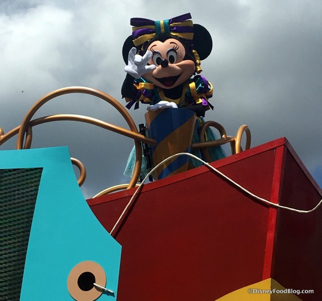 Goodbye from Minnie!