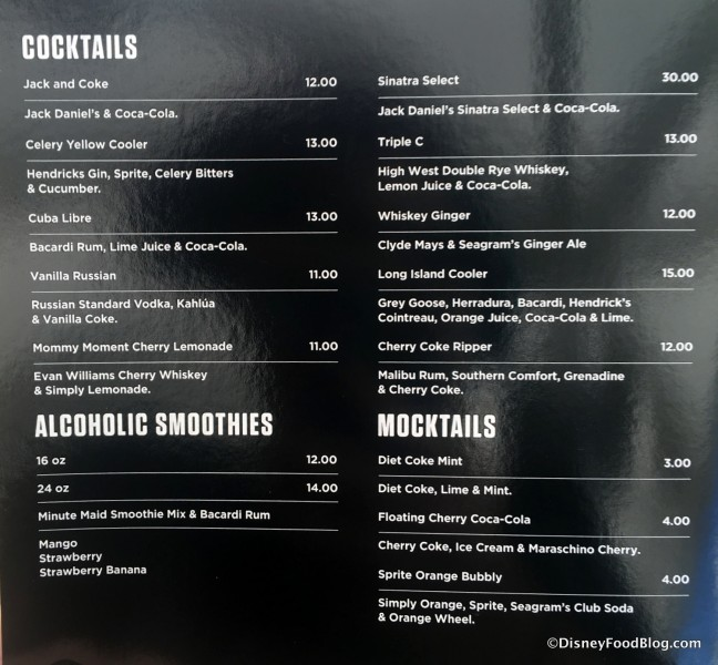 World of Coca-Cola Adult Beverage Menu